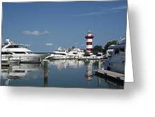 Hilton Head Lighthouse IIi Greeting Card