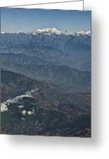 Himalaya Mountains Of Nepal Greeting Card