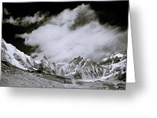 Himalayan Mountain Range Greeting Card