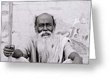 Hindu Holyman In Benares Greeting Card