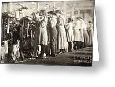 Hine: Child Labor, 1910 Greeting Card