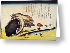 Hiroshige: Color Print Greeting Card