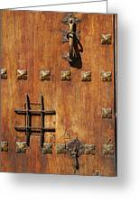 Historic Door Greeting Card