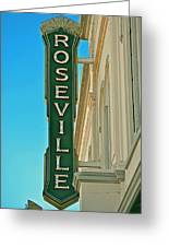 Historic Roseville California Greeting Card