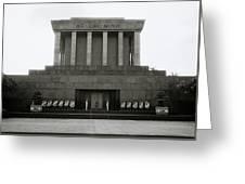 Ho Chi Minh Mausoleum Greeting Card