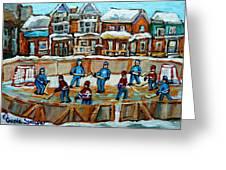 Hockey Rink Montreal Street Scene Greeting Card by Carole Spandau
