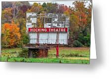 Hocking Theatre Greeting Card