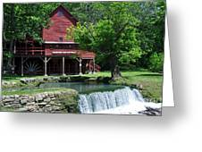 Hofgens Mill Greeting Card