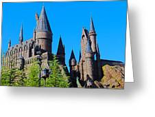 Hogwarts Summer Greeting Card