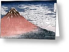 Hokusai: Fuji Greeting Card