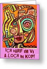 Hole In My Head - Yiddish Greeting Card