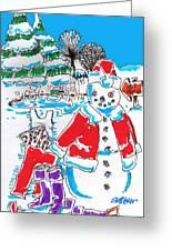 Holiday Dip Greeting Card
