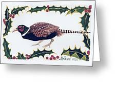Holiday Pheasant Card Greeting Card