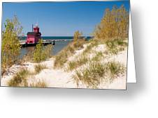 Holland Mi Lighthouse Greeting Card