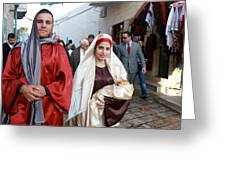 Holy Family At 4th Annual Christmas March For Peace And Unity Greeting Card
