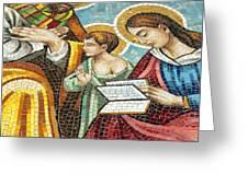 Holy Family At Catholic Church Greeting Card