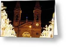 Holy Night Greeting Card