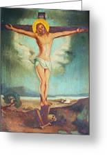 Holy Sacrifice Greeting Card
