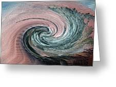 Home Planet - Northern Vortex Greeting Card