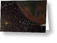 Home Star Greeting Card