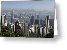 Hong Kong Cityscape Hong Kong, China Greeting Card