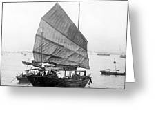 Hong Kong Harbor - Chinese Junk Boat - C 1907 Greeting Card