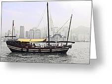 Hong Kong Junk Greeting Card