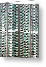 Hong Kong Residential Building Greeting Card
