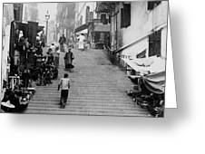Hong Kong Vintage Street Scene - C 1896 Greeting Card