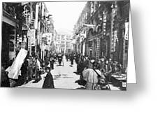 Hong Kong Vintage Street Scene - C 1902 Greeting Card