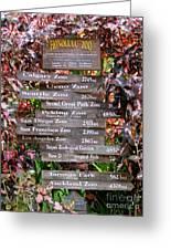 Honolulu Zoo Signs Greeting Card