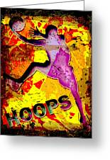 Hoops Basketball Player Abstract Greeting Card by David G Paul