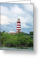 Hopetown Lighthouse Greeting Card