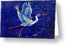 Horeshio's 2nd Arabesque Greeting Card