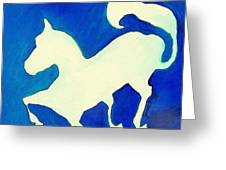 Horse In Blue And White Greeting Card