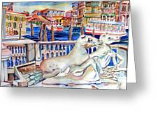 Horses On The Grand Canal Of Venice Greeting Card