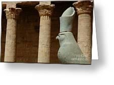 Horus Temple Of Edfu Egypt Greeting Card by Bob Christopher