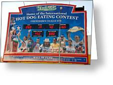 Hotdog Eating Contest Time Greeting Card