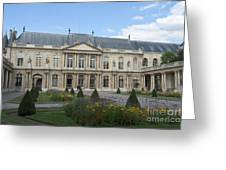 Hotel De Soubise I Greeting Card