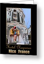 Hotel Negresco France Greeting Card