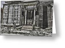 House Of Windows Greeting Card