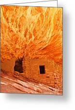 House On Fire Portrait 1 Greeting Card