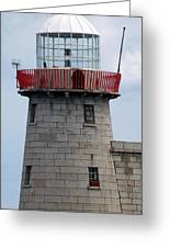 Howth Lighthouse 0002 Greeting Card