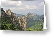 Huangshan Granite 1 Greeting Card