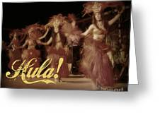 Hula Daguerreotype Greeting Card