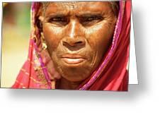 Humble Woman Greeting Card