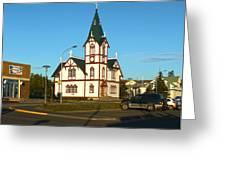 Husavik Iceland Church Greeting Card