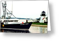 Hyannis Lighthouse And Fishing Boat Greeting Card