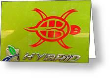 Hybrid Greeting Card