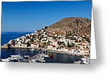 Hydra - Greece Greeting Card